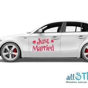 наклейки Just Married