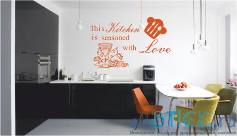 Трафареты для кухонь купить в интернет магазине
